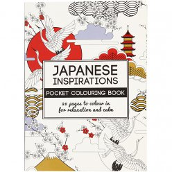 livre de coloriage anti  stress japanese inspirations 20p