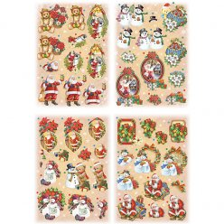 carterie 3d motifs noel assortiment 4 pieces