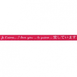 ruban satin 8mm texte :Je t'aime, i love you